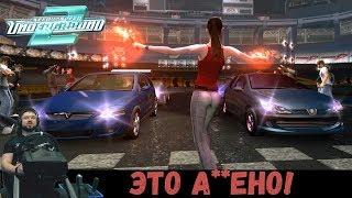 Need for Speed: Underground 2 — ЛЕГЕНДАРНОЕ ПРОДОЛЖЕНИЕ!!! Начало пути на Nissan 240SX