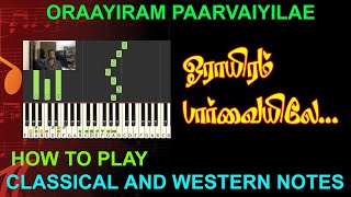 ORAAYIRAM PAARVAIYILAE / CLASSICAL AND WESTERN NOTES / MY MUSIC MASTER