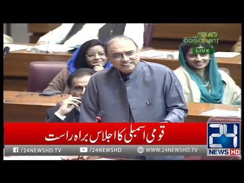 Asif Zardari Gives