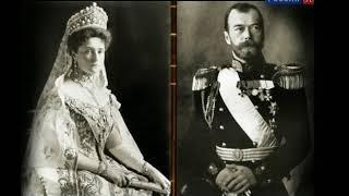 400 лет императорскому дому Романовых. Императорский портрет
