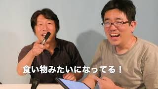 わからないことは俺に聞け! 「映画のキャッチコピー」Part1 【ダブルエ...