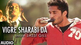 VIGRE SHARAABI JASSI GILL (PUNJABI AUDIO SONG) | G GURI | LADDI BHATTI | T-SERIES APNA PUNJAB
