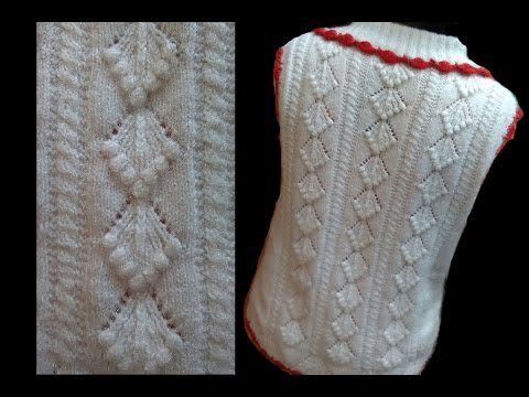 Cardigan / Sweater Design with bobbles Design No57 in Hindi Knitting