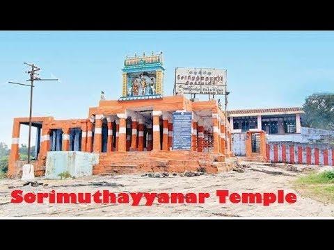 Arulmigu Sri Sorimuthu Ayyanar Temple
