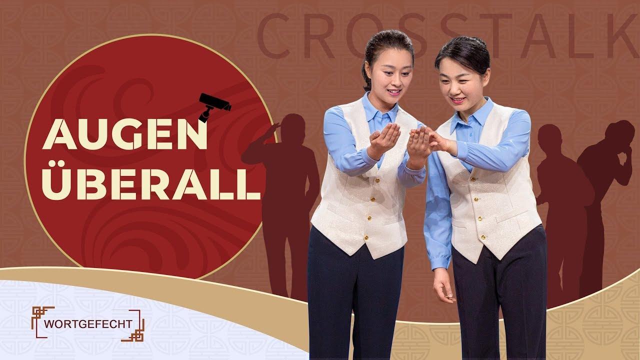 Wortgefecht der christlichen Kirche | Augen überall - Der Glaubenszustand der chinesischen Christen