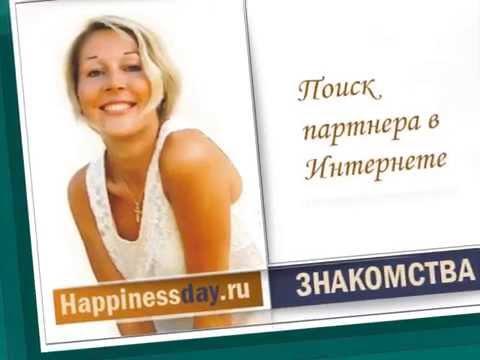 love4 сайт знакомств в москве