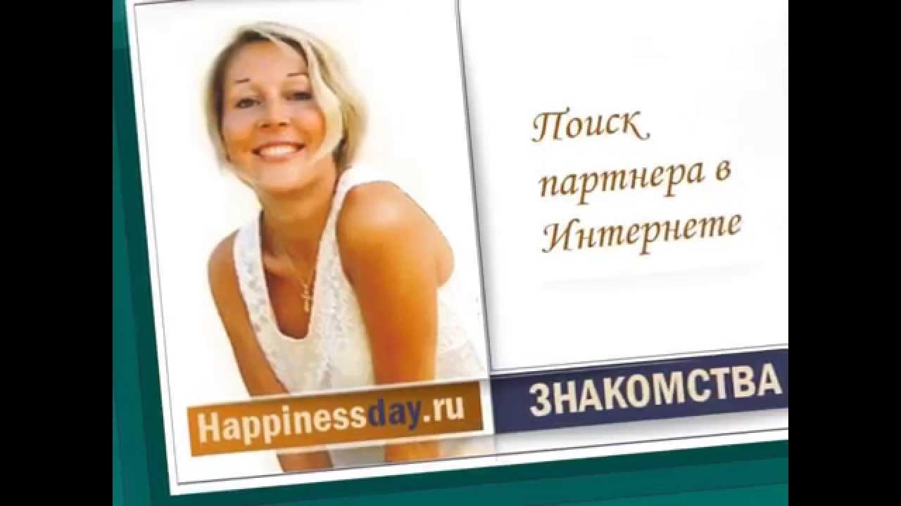 знакомства в москве статья
