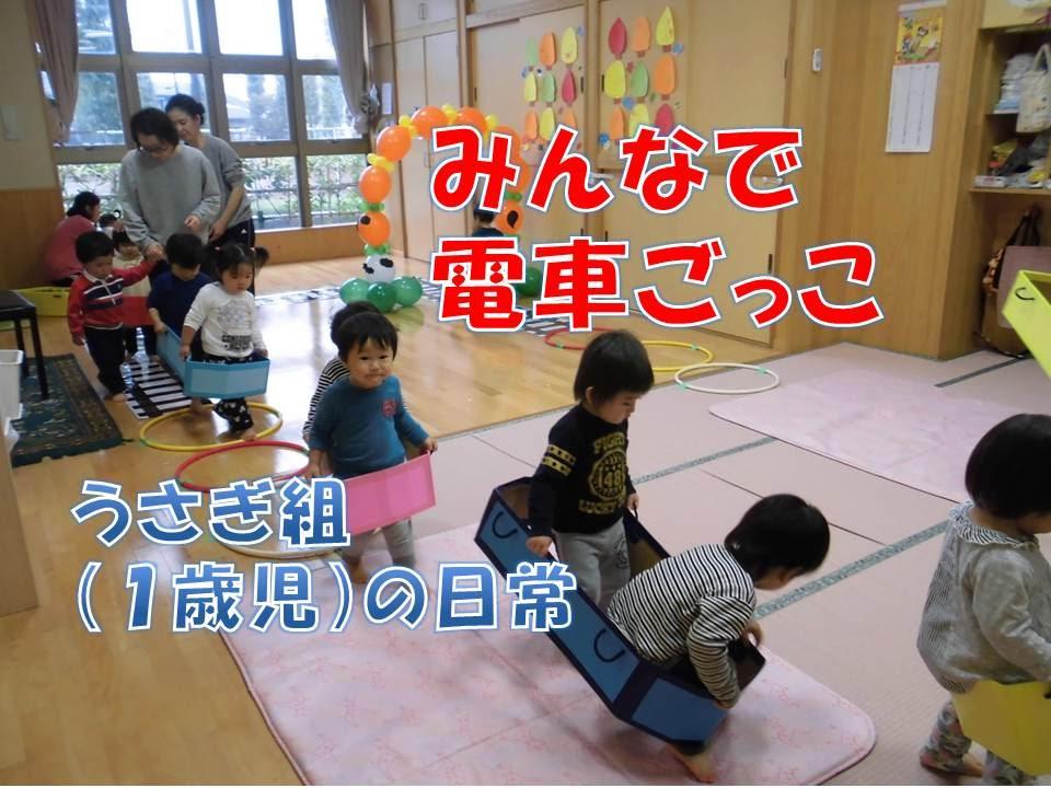 1 歳児 室内 遊び ゲーム