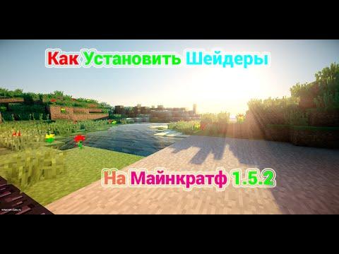 Скачать Minecraft  (2012/PC/RUS) - Скачать Бесплатно...