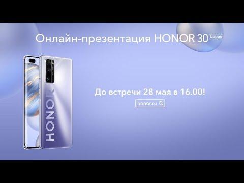 Презентация HONOR