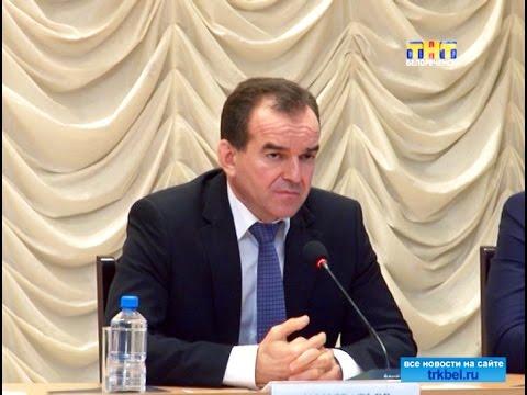 Визит губернатора Кубани в Белореченский район (продолжение)