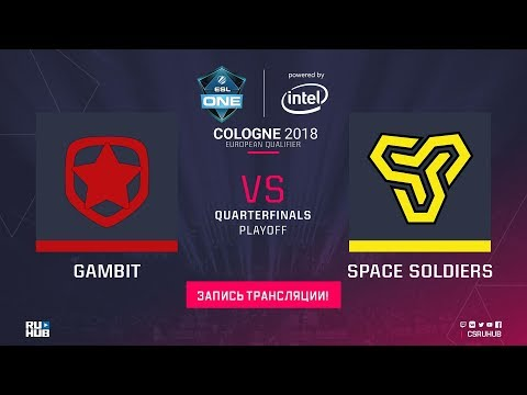Space Soldiers vs Gambit - ESL One Cologne 2018 - Map 2 P2