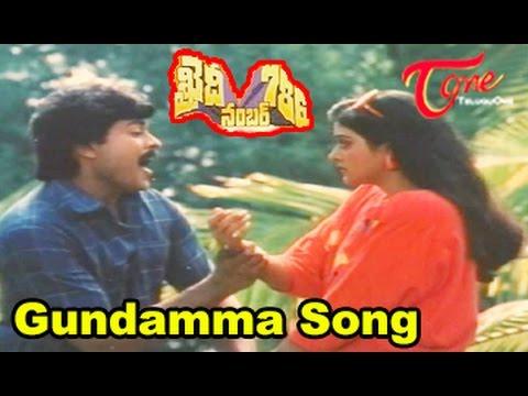 Khaidi No 786 Movie | Gundamma Bhandi Digi Video Song | Chiranjeevi | Bhanu Priya