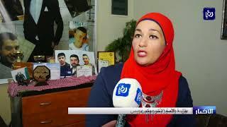 اللجنة الدولية للصليب الأحمر تتنصل من مسؤولياتها اتجاه الأسرى - (1-11-2017)