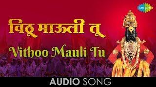 Vithoo Mauli Tu   Audio Song   Sudhir Phadke   Suresh Wadkar   Jaywant   Are Sansar Sansar