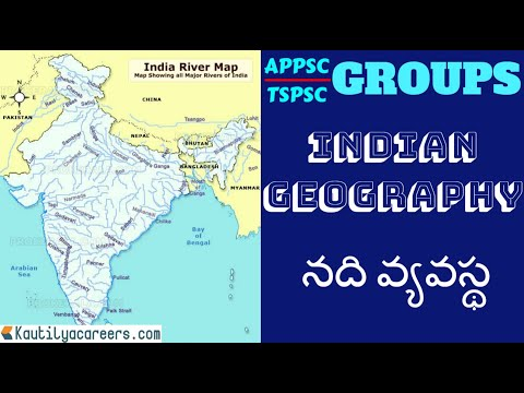 Indian Geography -APPSC/TSPSC Group Online Course | Kautilya careers | www.kautilyacareers.com