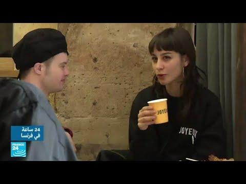 فرنسا: مقهى يوظف ذوي الاحتياجات الخاصة لإدماجهم في المجتمع