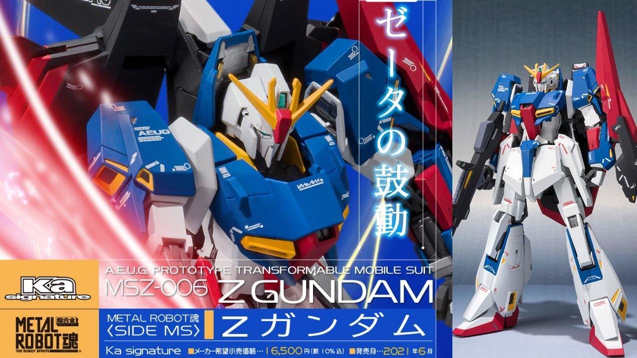 Z 魂 メタル ガンダム ロボット