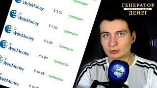 Как Заработать Деньги в Интернете Без Вложений  / Globus Inter / приложение для смартфона!