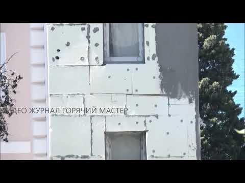 утеплитель съели мыши / ГОВНОДОМ ПЕНОПЛАСТ