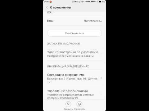 Xiaomi redmi note2 проблема отображения контактов