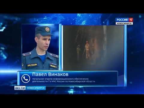 Сотрудники МЧС в Новосибирской области перешли на усиленный вариант несения службы