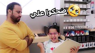 أصغر مؤلفة في الوطن العربي تضحك علي