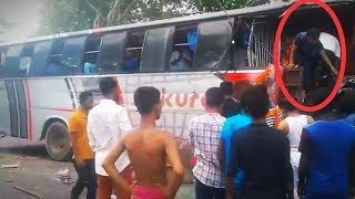 Sakura bus Accident live in Faridpur eid 4th day 2017 | Highway bus accident | sakura bus accident