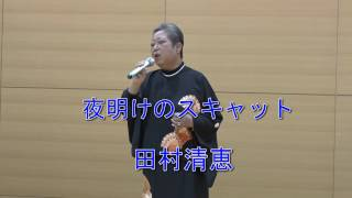 制作:高田遼企画.