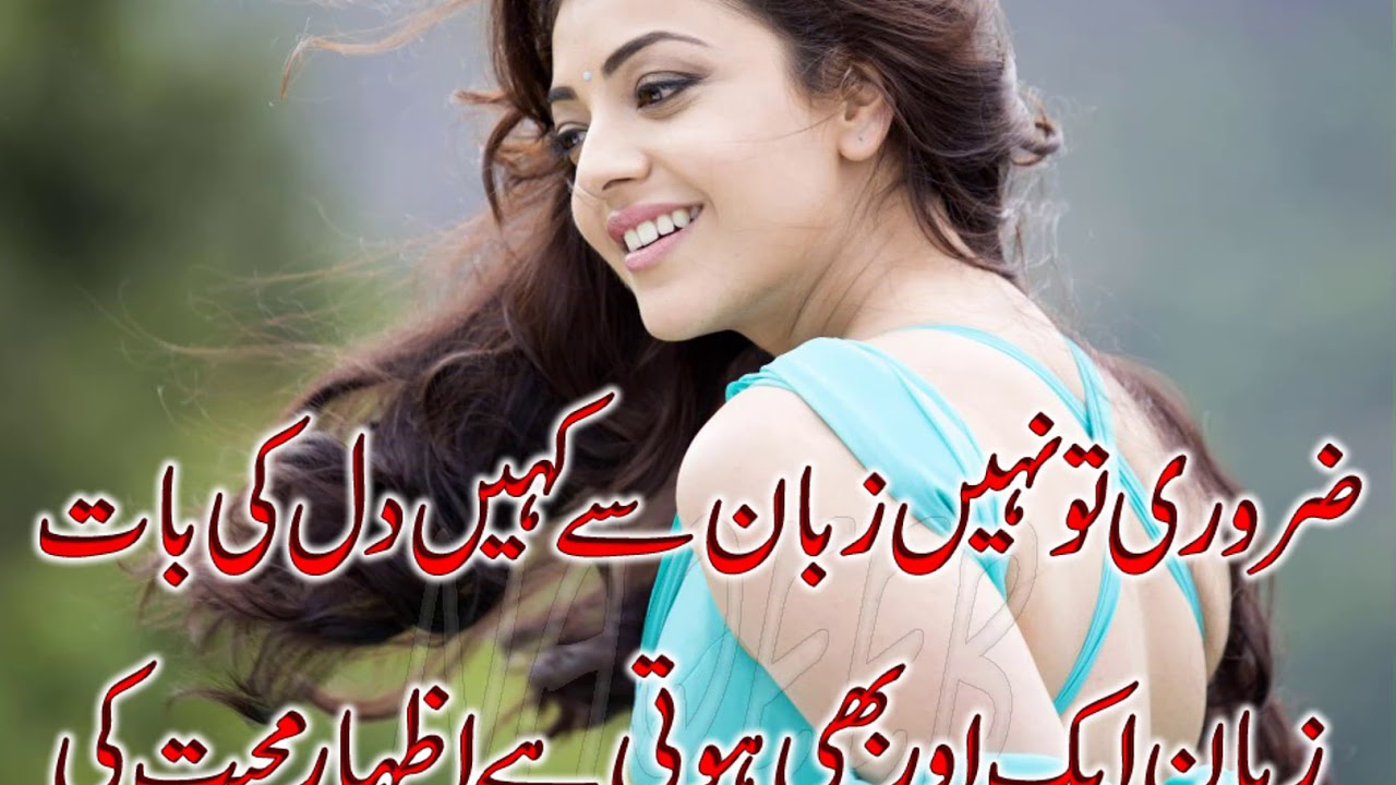 Romantic english poetry with translation in urdu  Hindi love poems