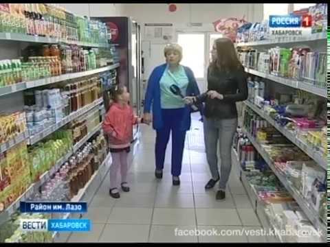 Вести-Хабаровск. Контроль за Народной картой