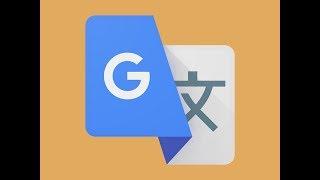 """Приколы в """"Google переводчике""""(МАТ)"""