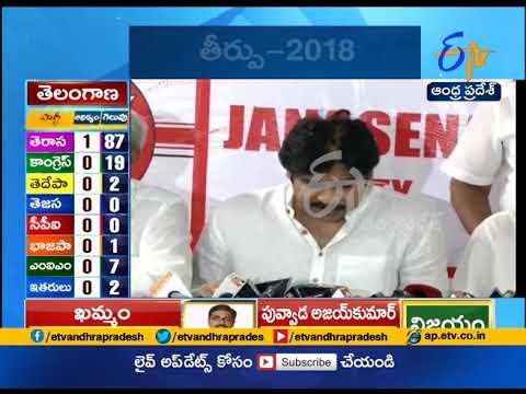 Janasena Cheif Pawan Kalyan Congratulates KCR | Telangana Assembly Elections