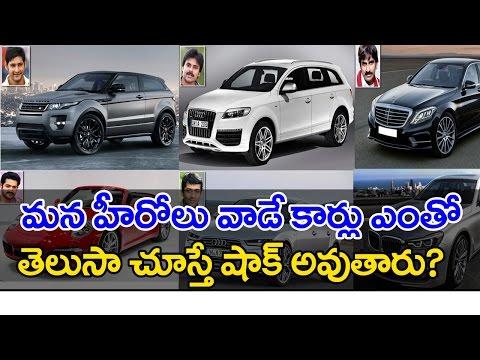 Top 10 Handsome South Indian Actors Luxurious Cars Costs    Luxurious Cars Maheshbabu   Pawankalyan