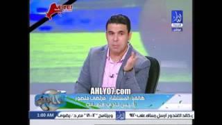 مرتضى منصور في تصريح ناري أقسم بالله هعلق الاهلاوية اللي بيشجعوا صن داونز من رجليهم على باب النادي