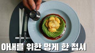'요리하는 의사'의 제철 멍게 비빔밥! 3대 다이어트 …