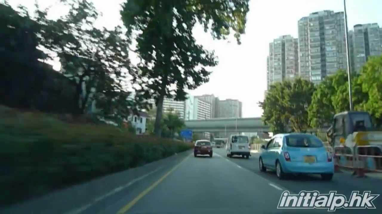香港駕駛學院沙田大涌橋考車牌路線 [ 高清更新版 ] - YouTube