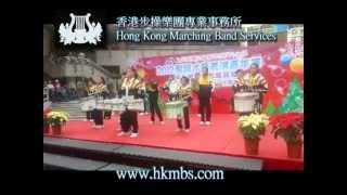 HKMBS~2012聖誕才藝表演嘉年華~ DRUMLINE