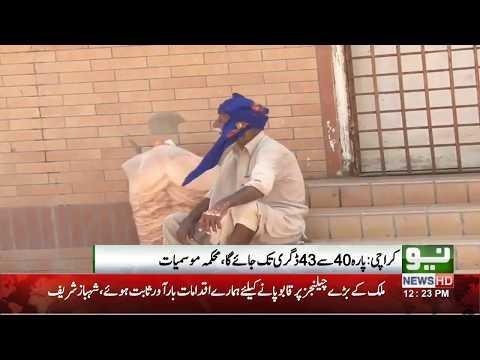 Heat stroke high alert in Karachi   19 May 2018   Neo News