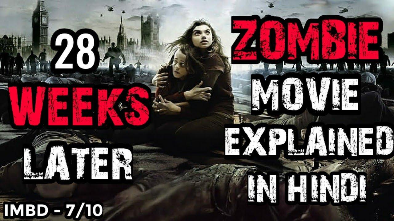 Download ZOMBIE MOVIE 28 WEEKS LATER MOVIE HINDI EXPLANATION  l Nautanki Explainer
