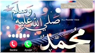 Download New Naats 2021_New Naat Ringtone_Mera Peyara (S.A.W.W) Status Please Subscribe |ALL Rounder Voice