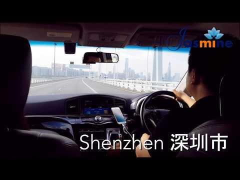 Shenzhen Jasmine
