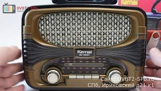 Kemai MD-1903BT - обзор радиоприёмника с SD и USB