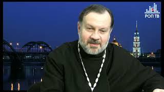 Протоиерей Игорь Петров о Боге (беседа 26 - 2017)