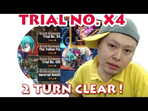 Trial X4 VS Gazia 2 Turns Clear !! (Brave Frontier Global) 【海外版ブレフロ】