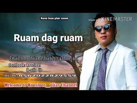 Ruam dag ruam.4/26/2018 thumbnail
