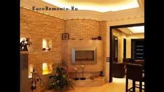 Как заказать капитальный ремонт квартир под ключ(, 2012-05-01T18:40:42.000Z)