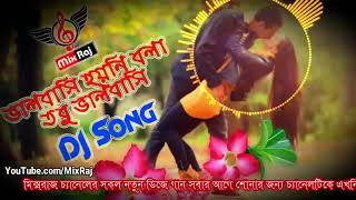 New album 2019 DJ song Bhalobashi hoyni bola tobu valobshi    heart eyes  heart eyes  heart eyes   3