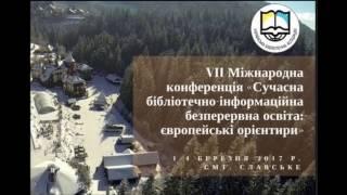 Рекомендації з впровадження УДК. Сербін О.О.