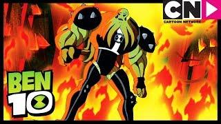 Ben 10 Deutsch   Der Omni-Trick Teil 3   Cartoon Network